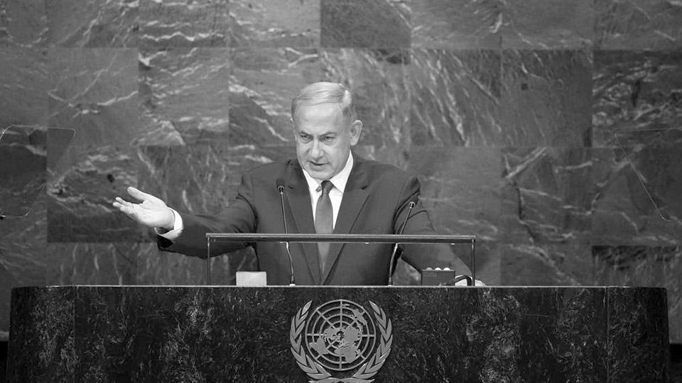 israel-sionismo-palestina-onu-3