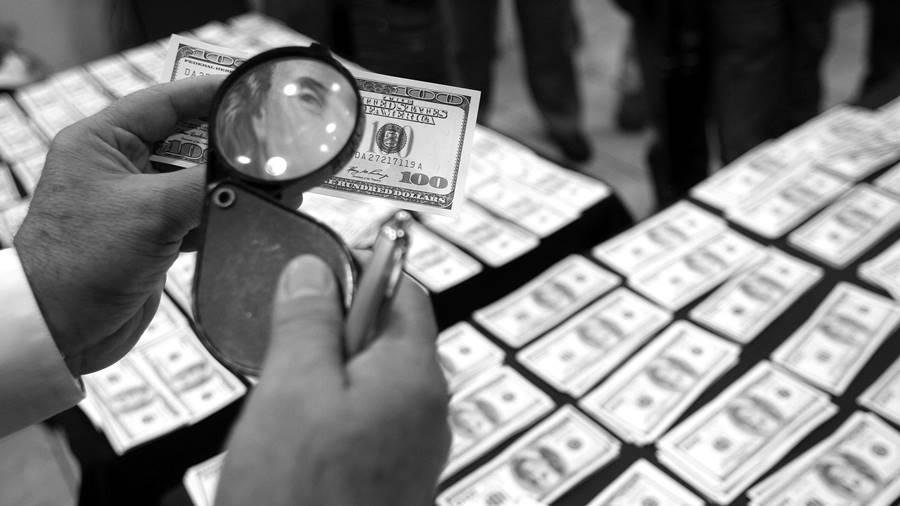 dolar-fundacion-mediterranea