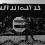 ¿Qué es la islamofobia?