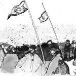 Indigenizar el marxismo