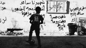 ¡Yallah! ¡Yallah!: usar el fútbol para contar lo que pasa en Palestina