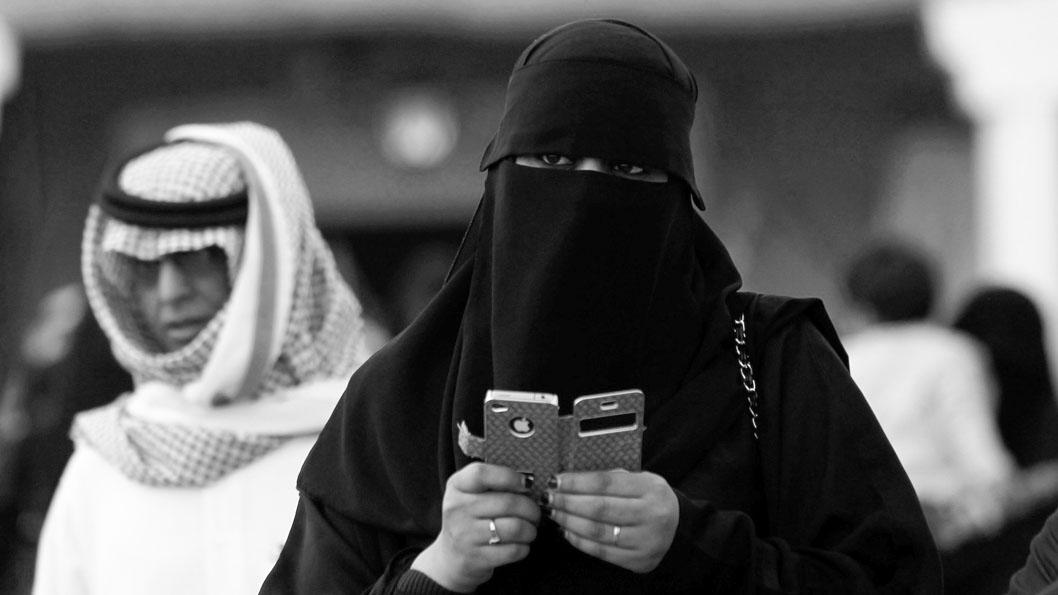 burka-arabiasaudi-niqab-mujer-islam