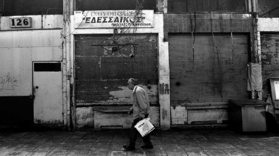 Grecia jubilado la-tinta