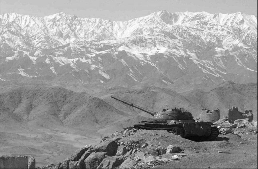 Afganistan montañas del Hindu Kush la-tinta