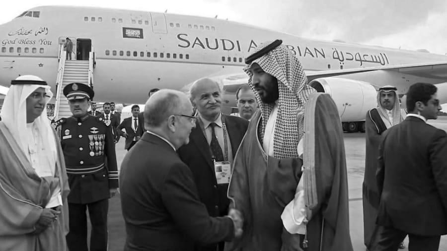 Argentina Mohammed Bin Salman canciller la-tinta