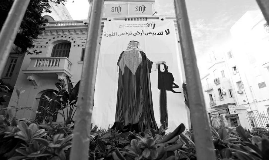 Tunez MBS periodistas la-tinta