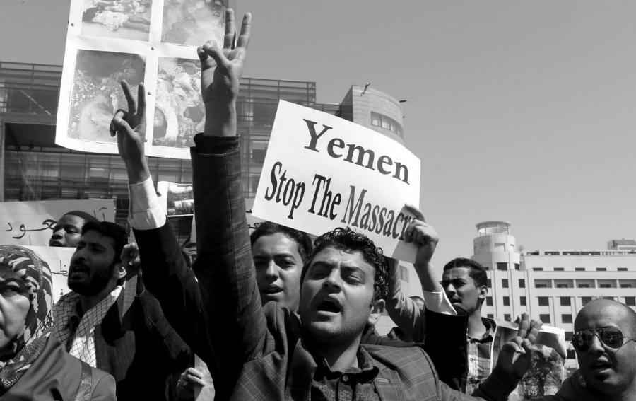 Yemen protesta contra invasion la-tinta