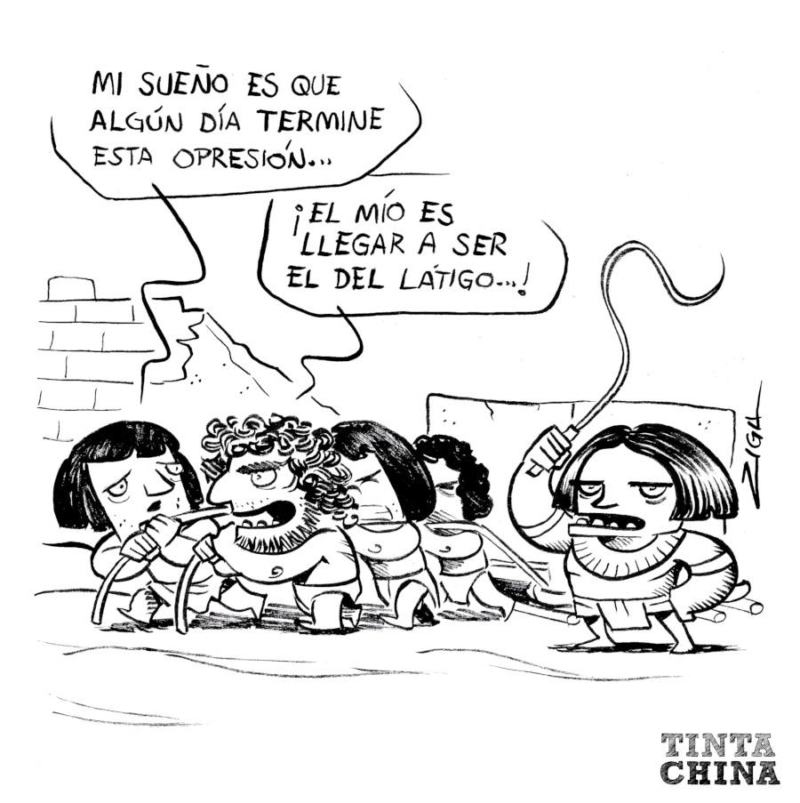 humanadas_61_Ziga-Tinta-China