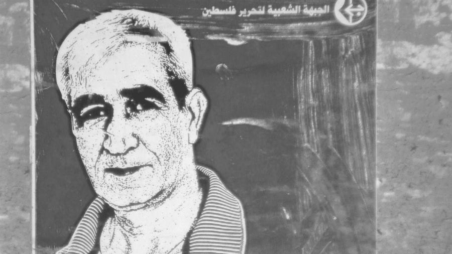 Palestina Ahmed Saadat FPLP la-tinta