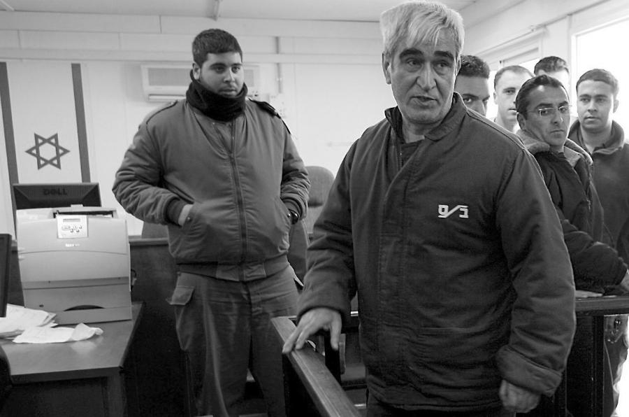 Palestina Israel Ahmed Saadat FPLP la-tinta