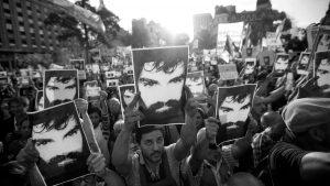 Amnistía Internacional: el Estado tiene la obligación de esclarecer los hechos y sancionar a los responsables