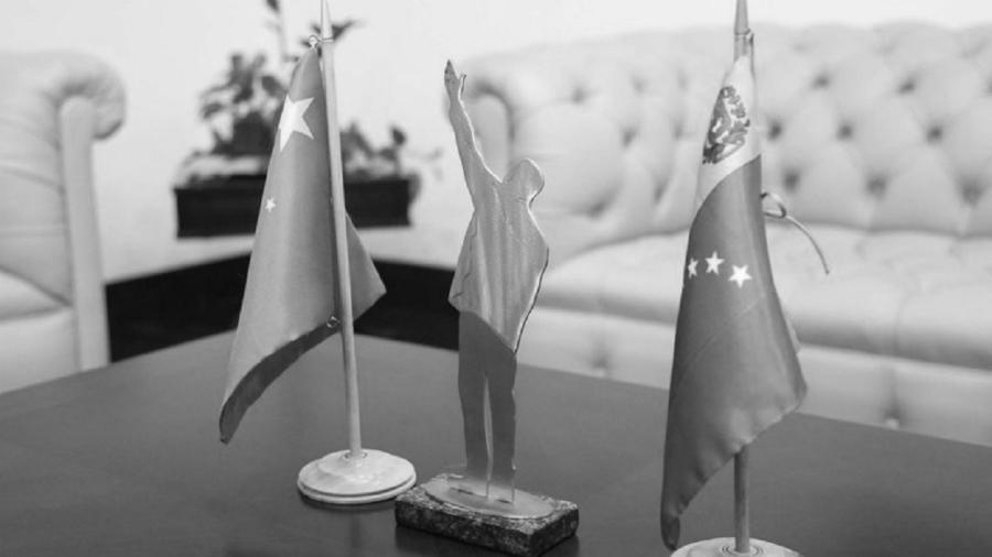 Venezuela China alianza la-tinta