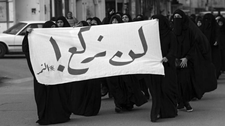 Arabia Saudita protesta de mujeres la-tinta