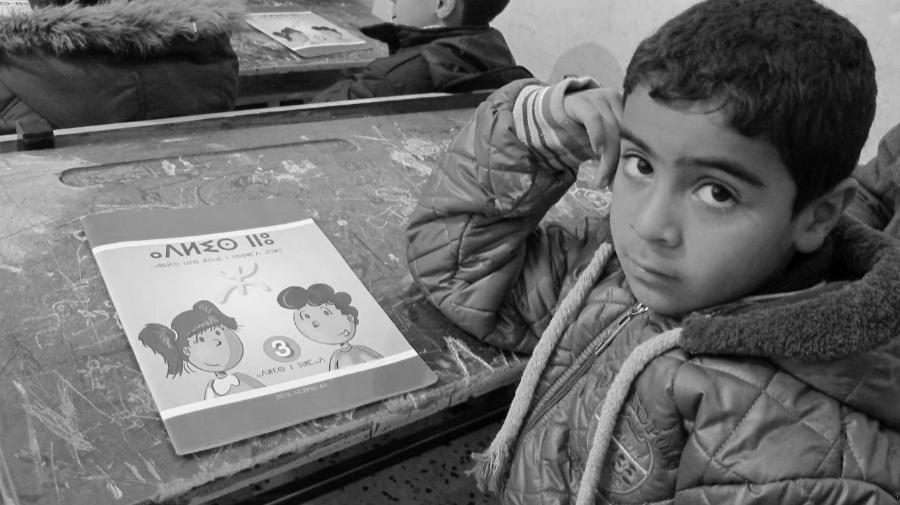 Amazig niños educacion la-tinta