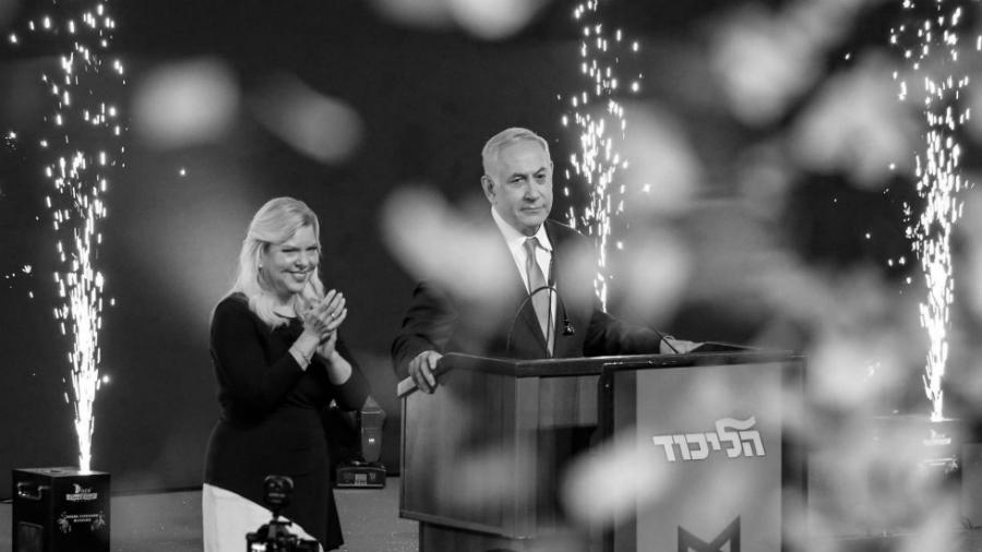 Israel elecciones Netanyahu la-tinta