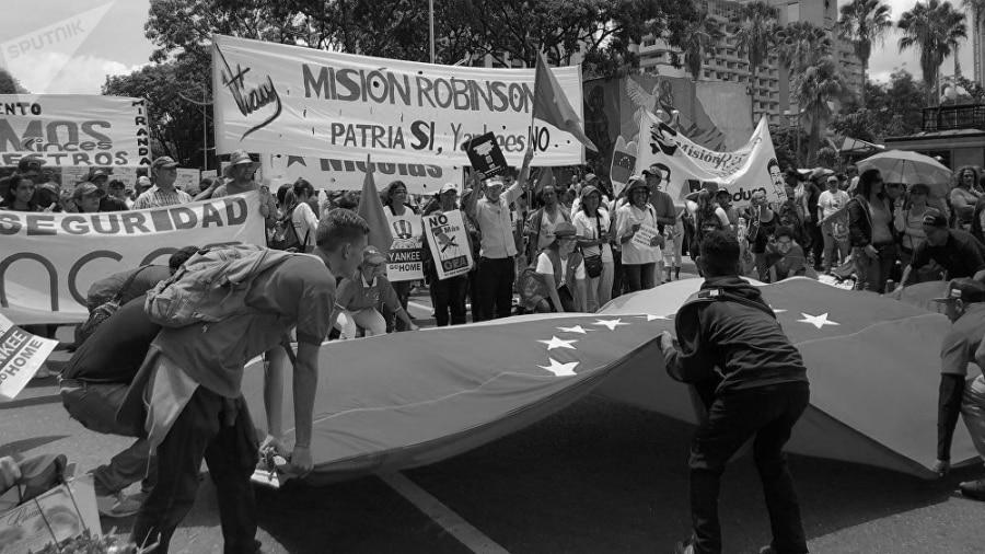https://latinta.com.ar/wp-content/uploads/2019/04/Venezuela-OEA-marcha-Caracas-la-tinta.jpg