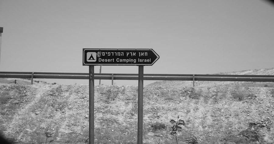 Israel turismo en territorios ocupados la-tinta