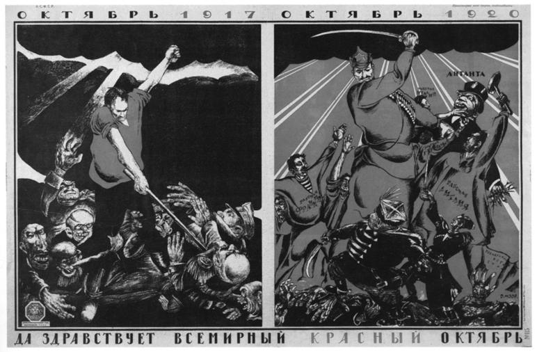 Propaganda-revolucion-rusa-afiche-02