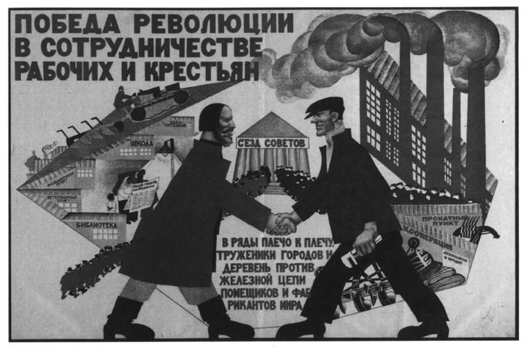 Propaganda-revolucion-rusa-afiche