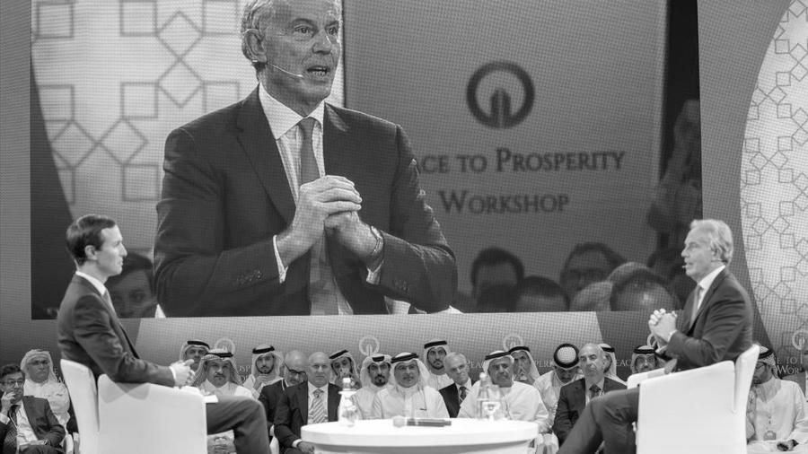 Bahrein conferencia Palestina Kushner Blair la-tinta