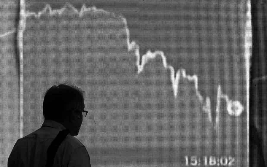 Crisis financiera mundial la-tinta