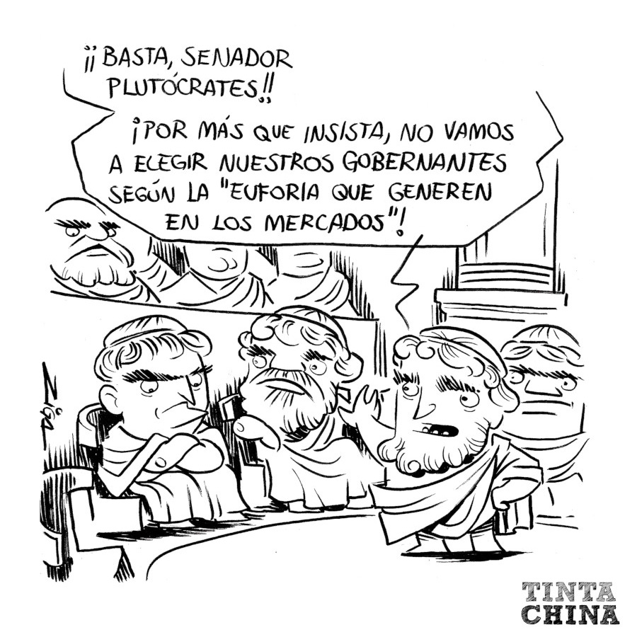 humanadas_78_Ziga-Tinta-China