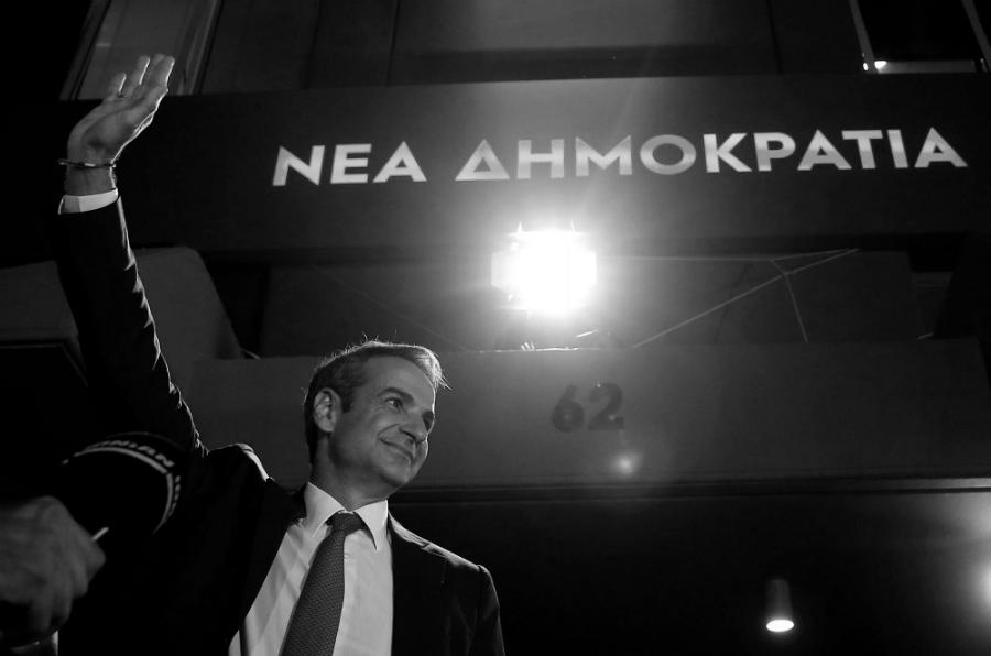Grecia Nueva Democracia triunfo electoral la-tinta
