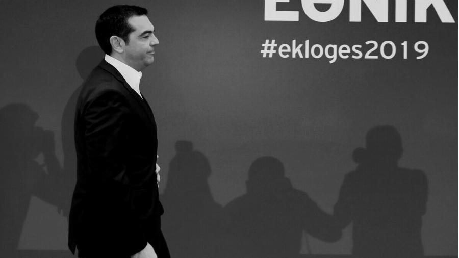 Grecia Tsipras derrota elecciones la-tinta