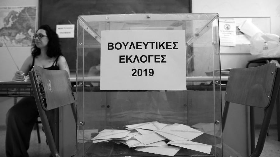 Grecia elecciones generales la-tinta