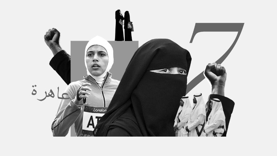 Arabia Saudi mujeres represion la-tinta
