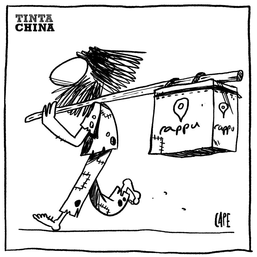 Serie-Posta-79-El-Cape-Tinta-China