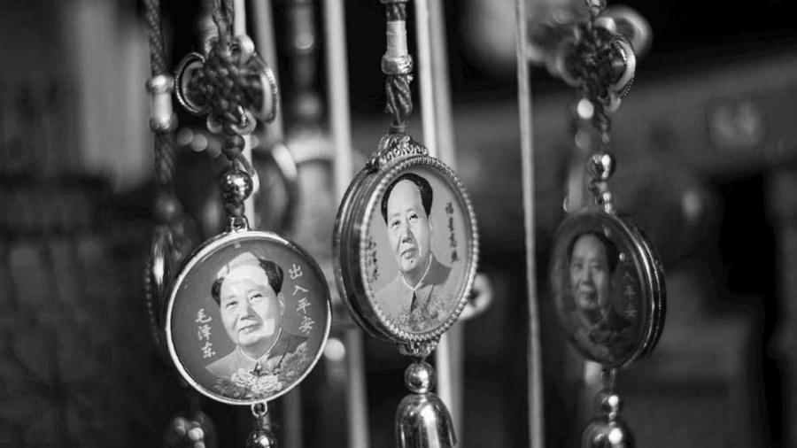 China Mao Tse Tung adornos la-tinta