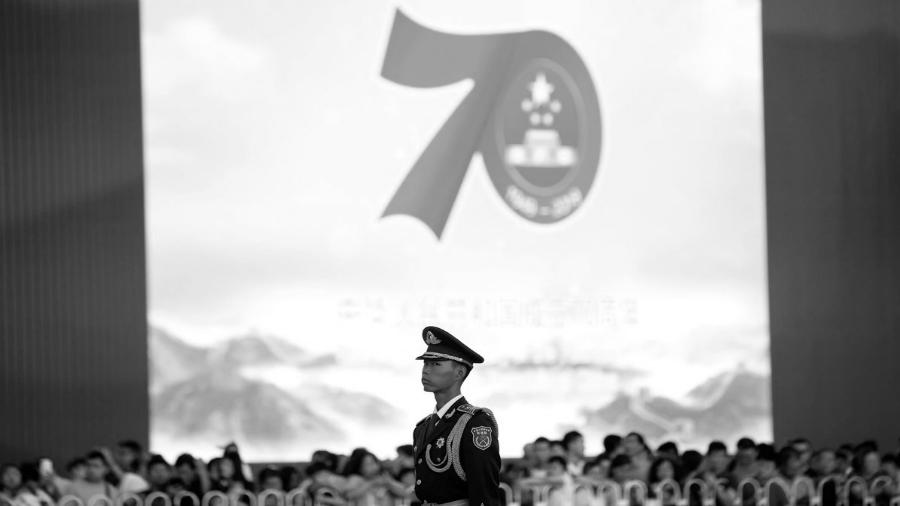 China revolucion 70 aniversario la-tinta