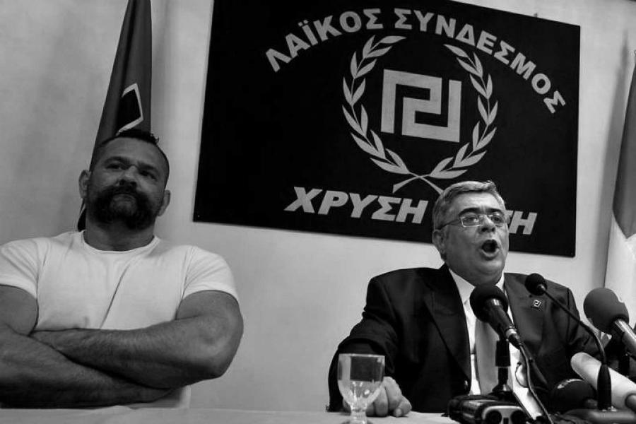 Grecia Amanecer Dorado dirigentes la-tinta