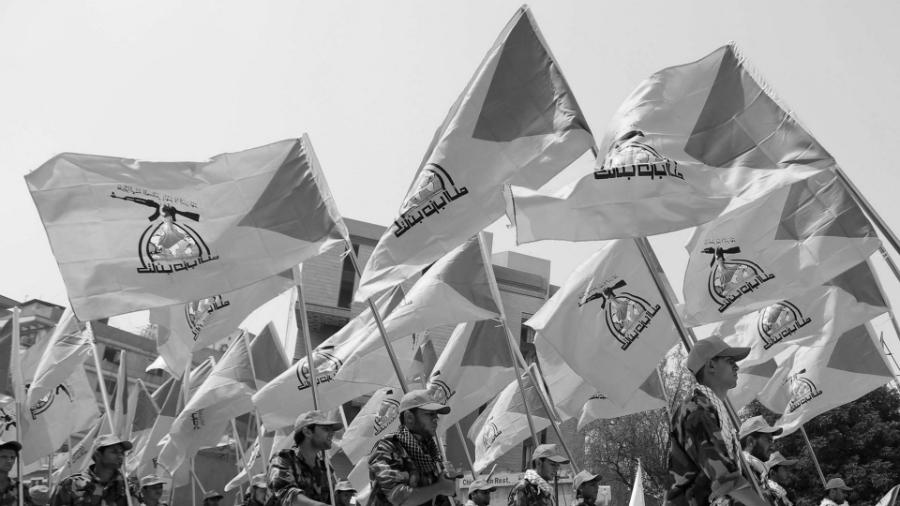Irak fuerzas de Hezbollah la-tinta