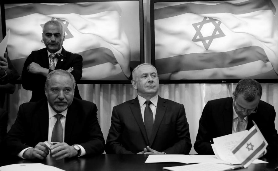 Israel Netanyahu Avidor Lieberman la-tinta