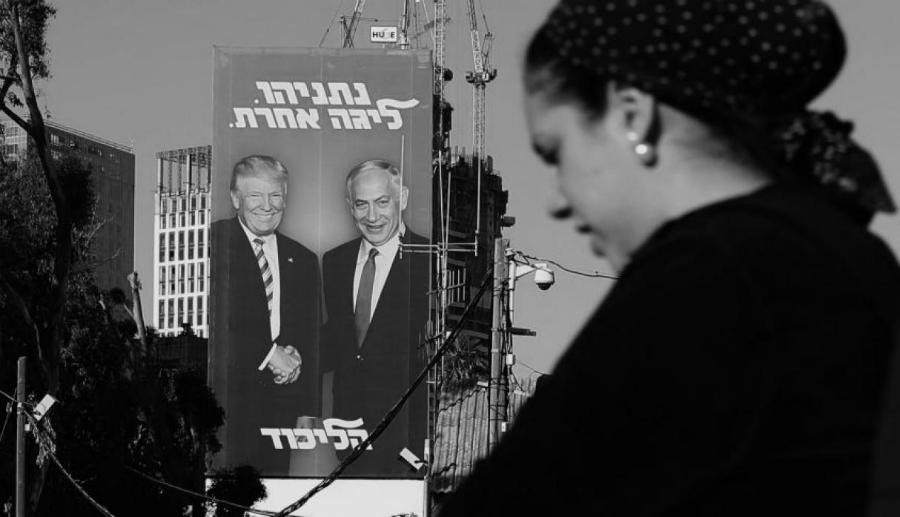 Israel Netanyahu campaña electoral la-tinta