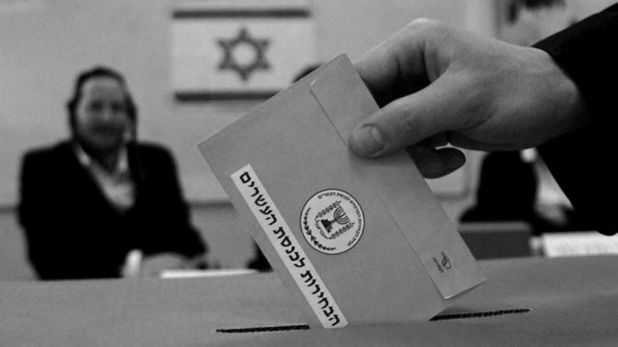 Israel elecciones centros de votacion la-tinta