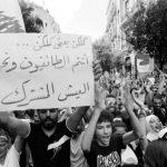 ¿Es la hora del Líbano?