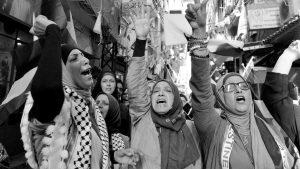El grito de libertad de las mujeres palestinas