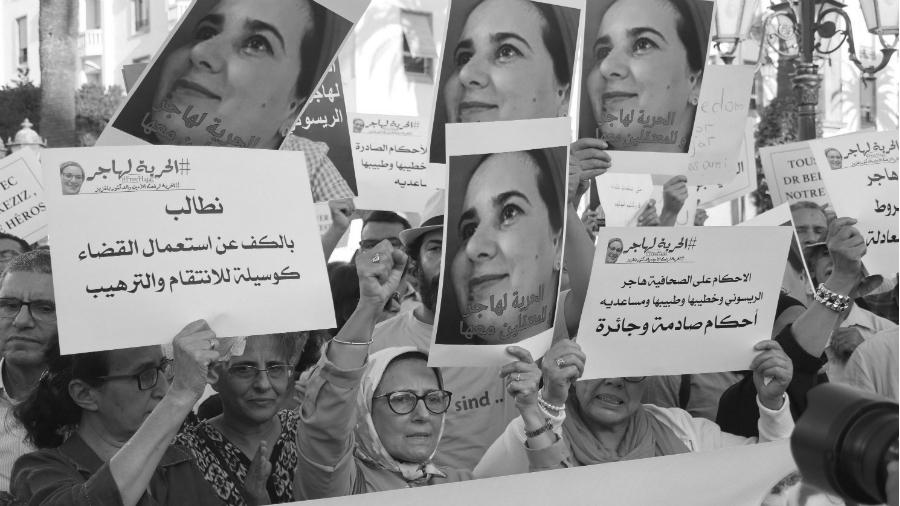 Marruecos Colectivo 490 la-tinta