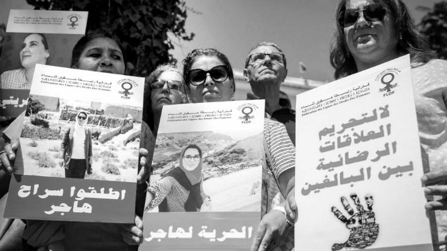 Marruecos manifesacion a favor del aborto la-tinta