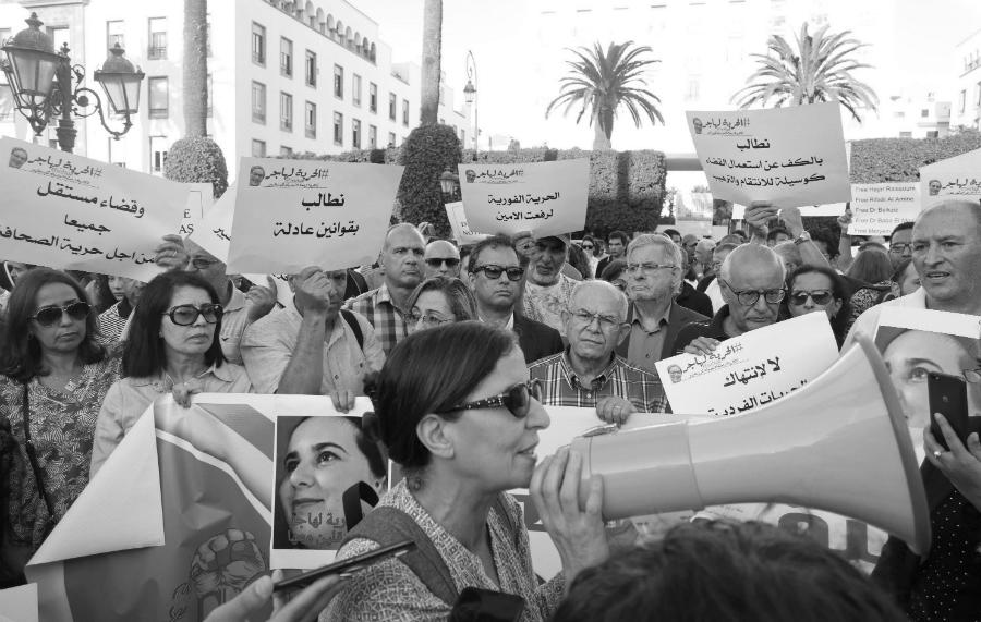 Marruecos movimiento por reforma legislativa la-tinta