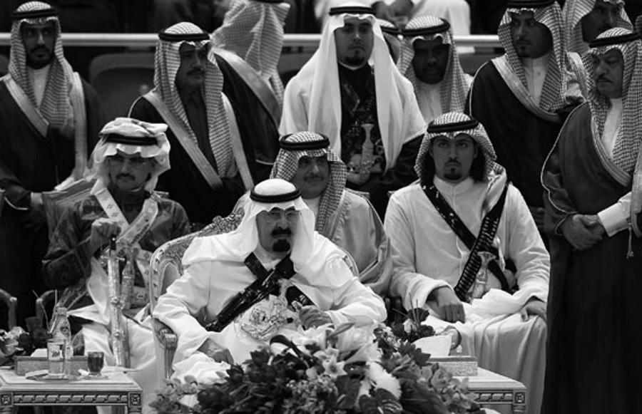 Arabia Saudi casa real la-tinta