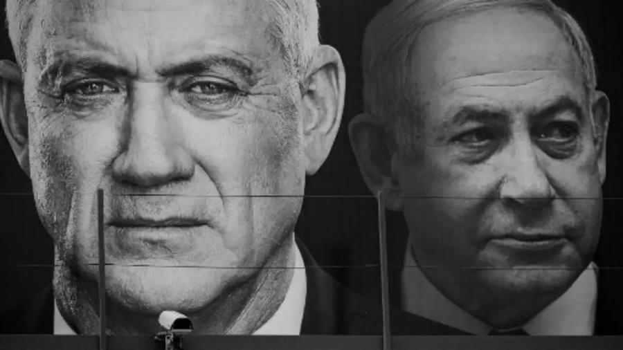 Israel Gantz Netanyahu la-tinta