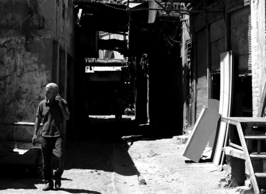 Irak bagdad mezquita la-tinta