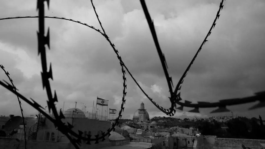 Israel ocupación de Palestina