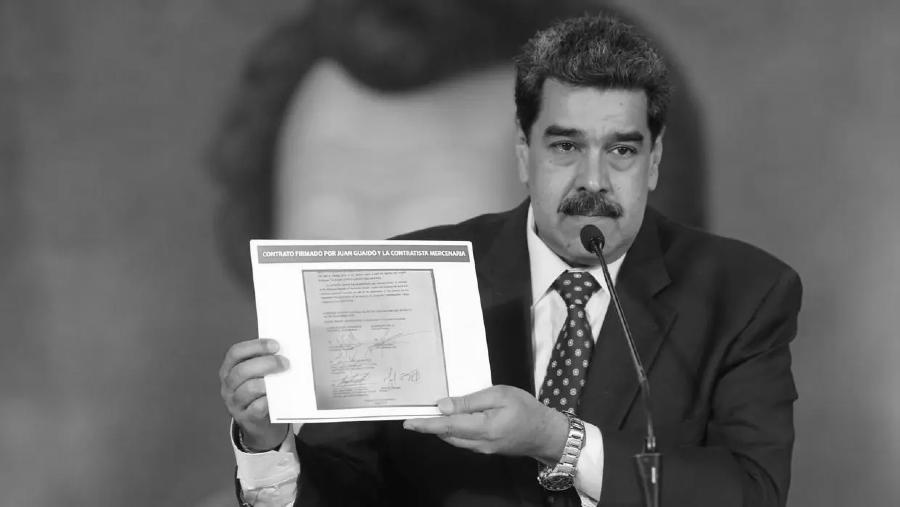 Venezuela Nicolas Madura denuncia invasion la-tinta