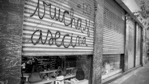 """""""La Foto Revelada"""": situación social, conflictividad y medidas gubernamentales en la Córdoba de la pandemia"""