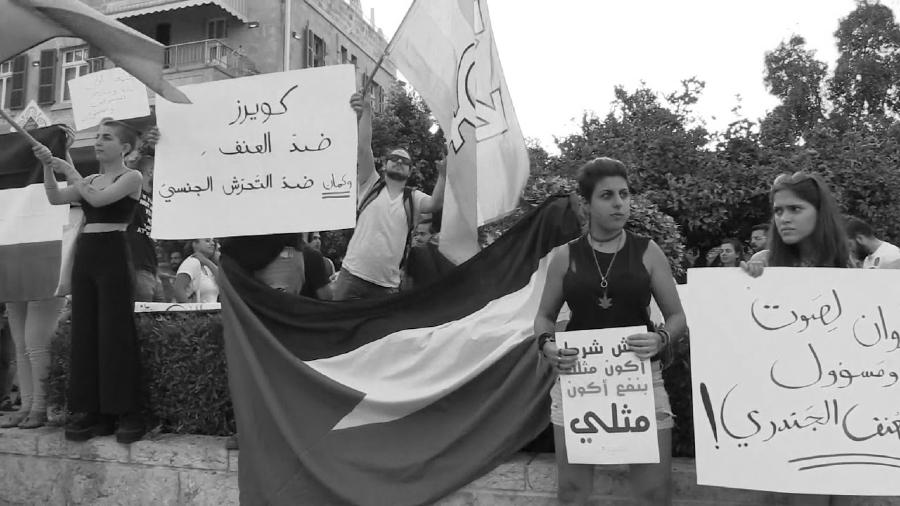 Palestina colectivo LGBTI accion la-tinta